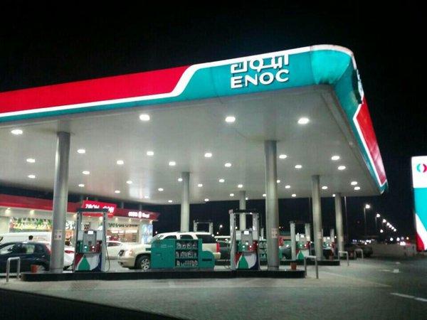وظائف خالية فى شركة اينوك للبترول فى الإمارات 2020