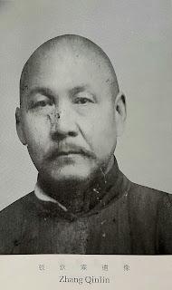 Zhang Qinlin qui reçut la transmission secrète du taichi par la famille Yang