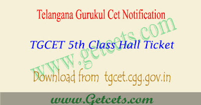 TGCET 2020 hall ticket download Telangana