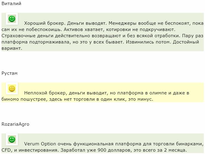 Отзыв от клиента Виталий