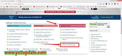 Aadhaar Services