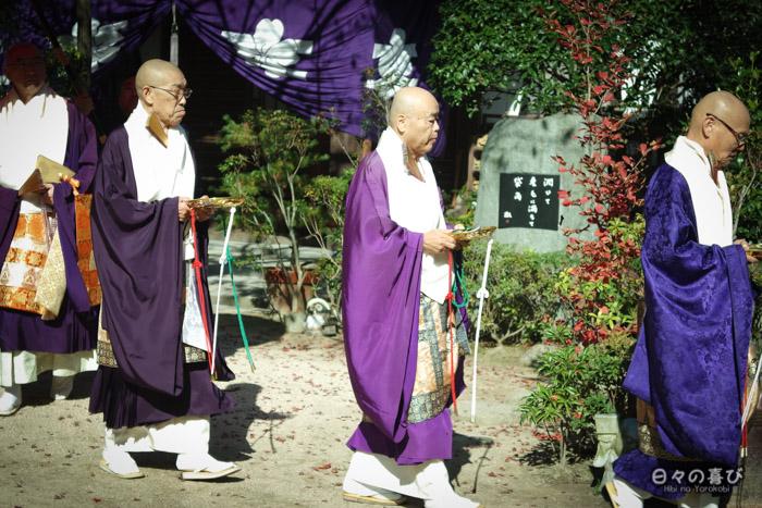 Procession de moines pour Hiwatari-shiki, temple Daisho-in, Miyajima, Hiroshima-ken