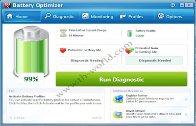 برنامج-Battery-Optimizer-1