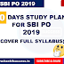 90 Days Study Plan For SBI PO 2019   Subject Wise Plan to Cover Full Syllabus