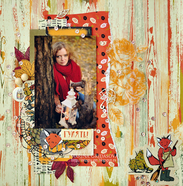 Autumn layout as a Guest Designer on Mr. Painter's blog @akonitt #layout #by_marina_gridasova #mrpainter #paper #leaves #lesiazgharda #stamp