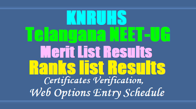 KNRUHS Telangana NEET-UG 2017 Ranks list Results,Certificates Verification, Web Options Entry dates, Web Counselling dates