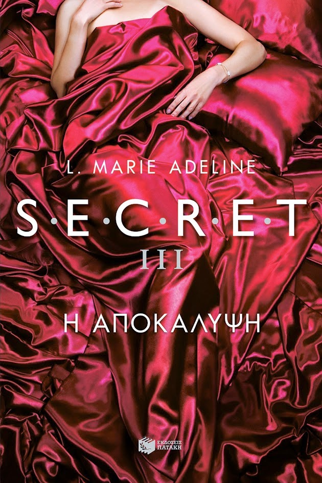 http://www.culture21century.gr/2015/04/secret-iii-l-marie-adeline-book-review.html