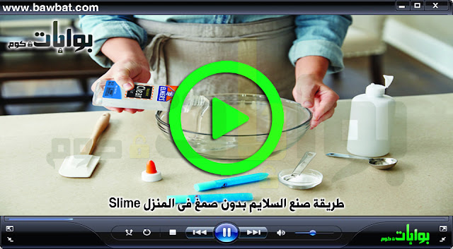 طريقة صنع السلايم بدون صمغ فى المنزل Slime