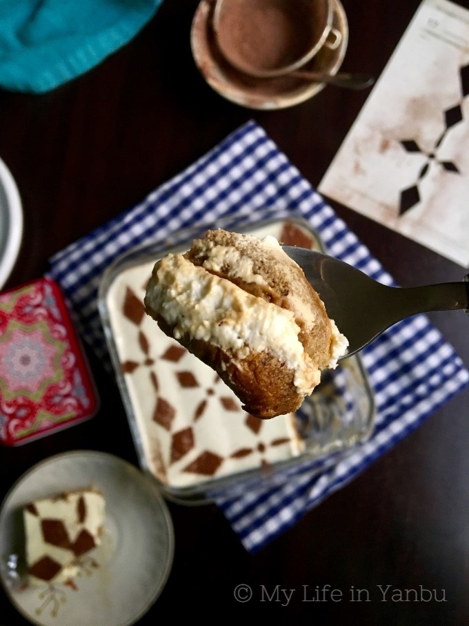 Tiramisu | Not Classic | Substitutes Used