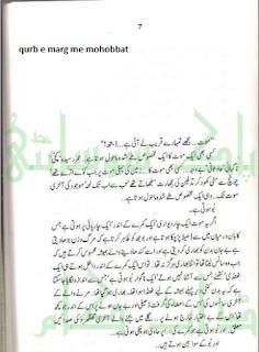Qurbat-E-Marg Main Muhabbat by Mustansar Hussain Tarar
