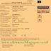 [ Download ] Aplikasi Pembuatan KP-4 Praktis Format Ms. EXCEL | SD SWASTA