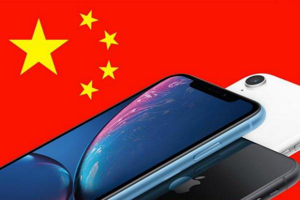 الآيفون ممنوع في الصين!
