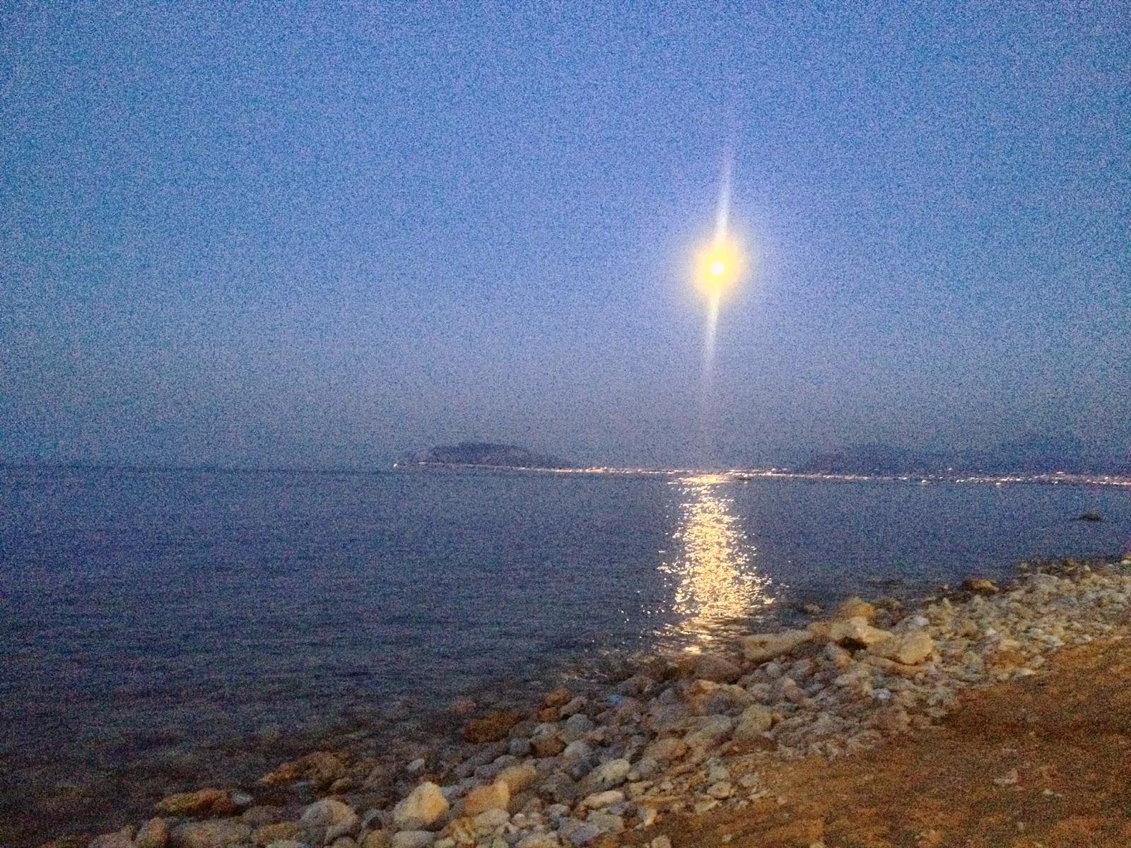 Luna Piena Riflessa Sul Mare Sicilia Sicilia