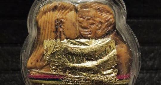 世也沙-黑色的科目(符咒法術 愛情降 情降養鬼 和合法門): 泰國東北部屍油鬼王開光