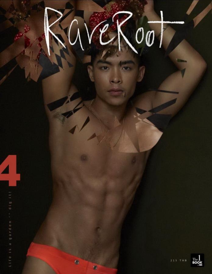 RareRoot Issue 04 | Min Wai Mister Global Teen Myanmar