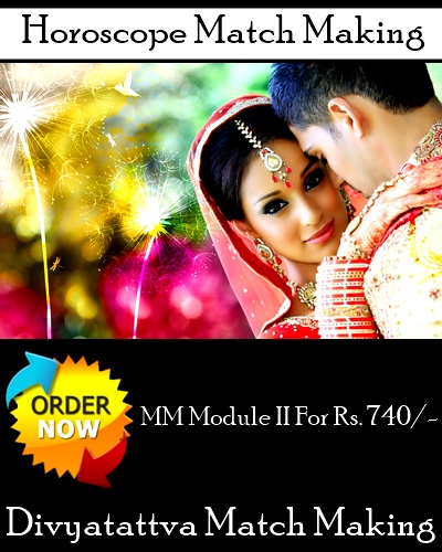 Marriage match making, horoscope compatibility, Free daily horoscopes, weekly horoscopes, monthly horoscopes, love astrology, 2015 horoscopes, zodiac compatibility, Free Janampatri, Online Kundli.