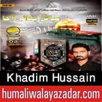 http://www.humaliwalayazadar.com/2015/10/khadim-hussain-nohay-2016.html