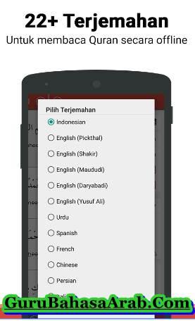 Aplikasi Android Al - Quran Bahasa Indonesia - Arab