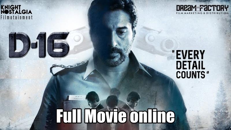 [2016] Dhuruvangal Pathinaru Movie Online | Dhuruvangal Padhinaaru Tamil Full Movie HD