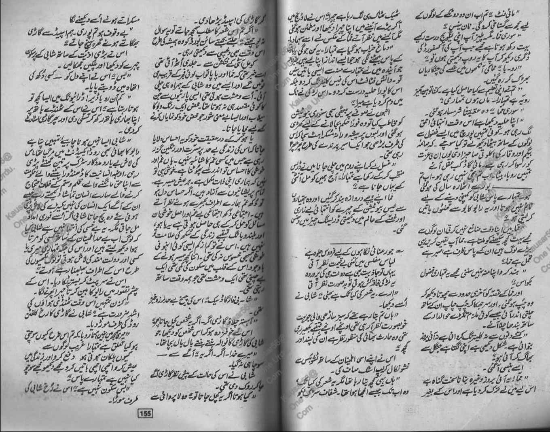 Barsat Ka Mausam Urdu Essay Rainy Season Rainy Day