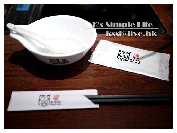 K's Simple Life ☆ K的簡單生活 ☆: 源自日本東京的涮涮鍋壽喜燒放題專門店 牛涮鍋