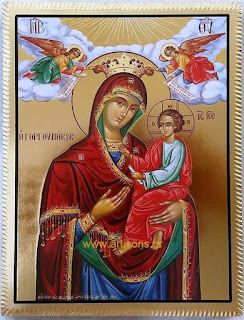 1043-1044-1045-www.articons.gr  εικόνες αγίων χειροποίητες εργαστήριο προσφορές πώληση χονδρική λιανική art icons eikones agion