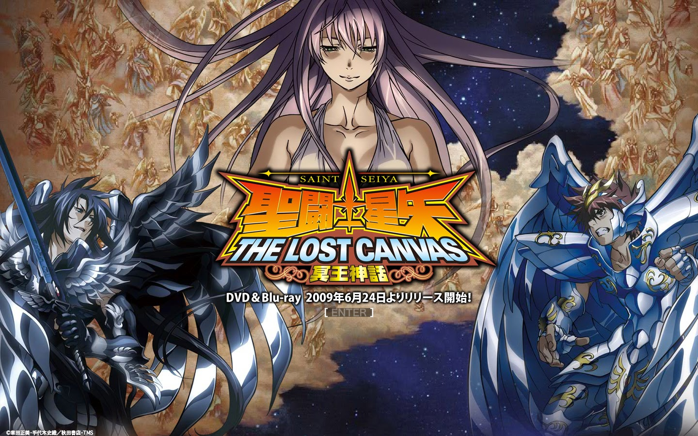 saint seiya lost canvas pegasus phantasy