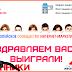 [Лохотрон] ecoimss.nlprod.ru Отзывы? Европейское сообщество интернет-маркетинга