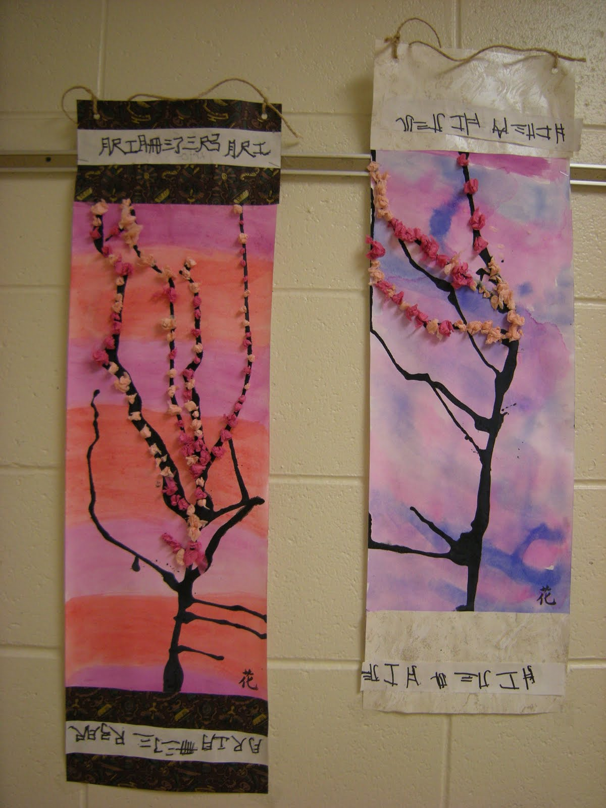 What S Happening In The Art Room 1st Grade Cherry Blossom Scrolls