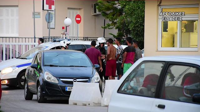 Τραυματίες γιατροί από επίθεση ομάδας Ρομά στο Νοσοκομείο Άργους