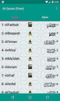 تطبيق القرآن الكريم للأندرويد
