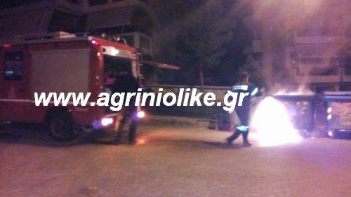 Αποτέλεσμα εικόνας για πυρκαγιές κάδοι agriniolike