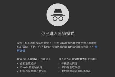 網路電腦軟硬體資訊