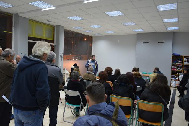 Ένταση και γκρίνιες έφερε η αναβολή της Γενικής Συνέλευσης του συλλόγου τριτέκνων Δήμου Φυλής