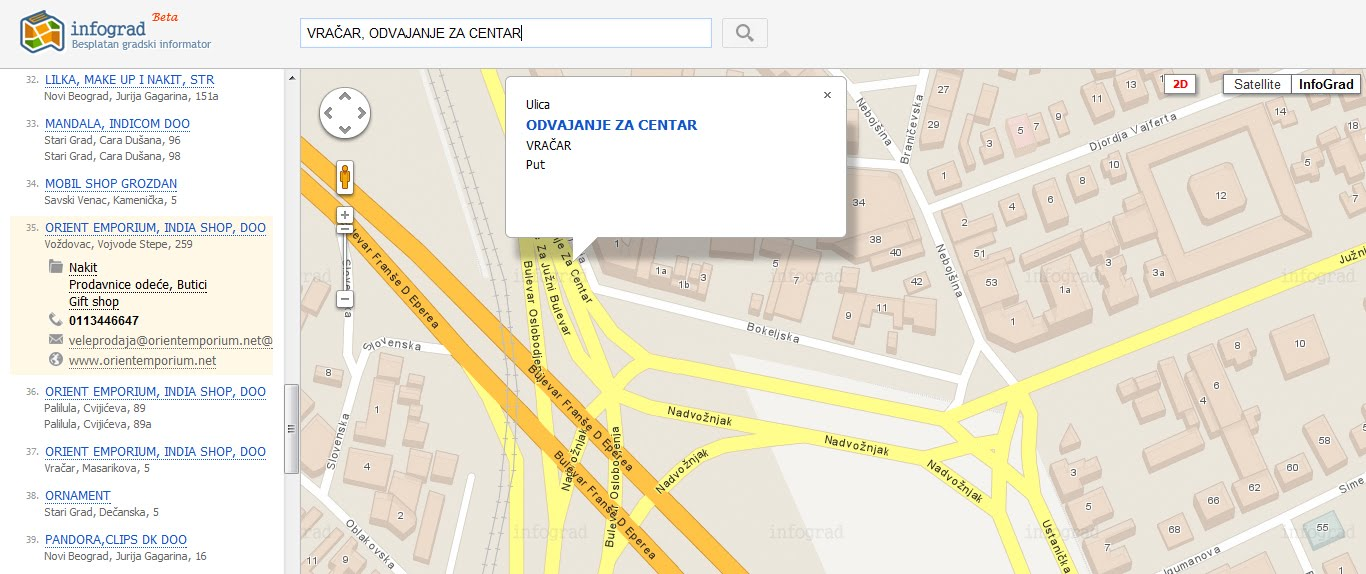 vojvode stepe beograd mapa Mapa Beograda ulice centar Beograda Novi Beograd: јануар 2012 vojvode stepe beograd mapa