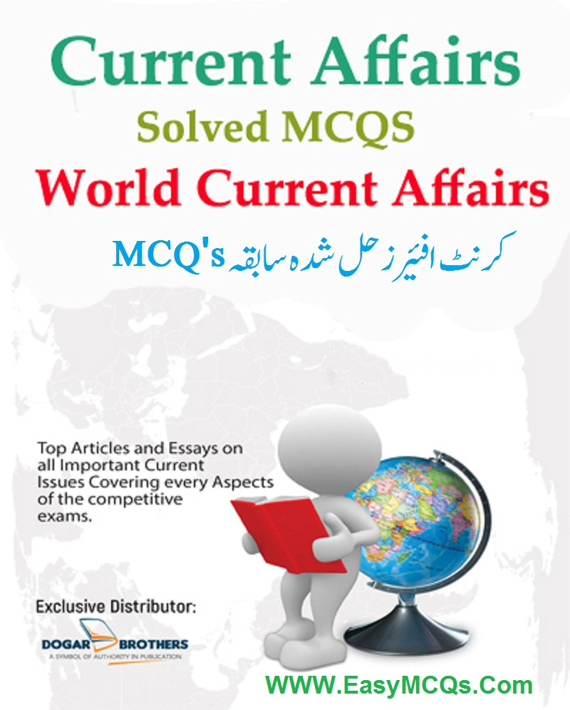 Pakistan Affairs CSS And PMS Dogar Brothers PDF Book - Easy MCQs