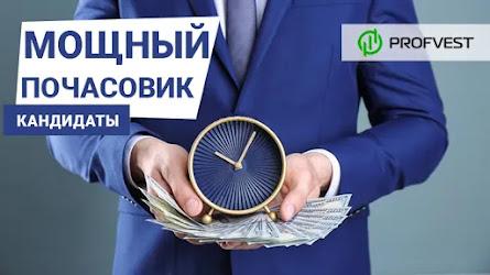 Кандидаты: PIT-Capital LTD – 49,5% чистого профита за 3 дня работы!