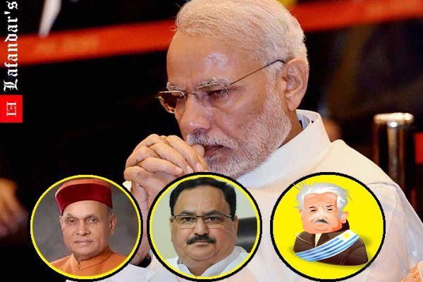 अगर धूमल और नड्डा नहीं तो कौन होगा मुख्यमंत्री पद का दावेदार