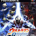 Ultraman Fighting Evolution Rebirth ISO PS2