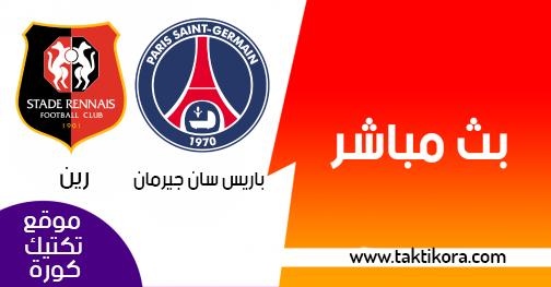 مشاهدة مباراة باريس سان جيرمان ورين بث مباشر لايف 27-01-2019 الدوري الفرنسي