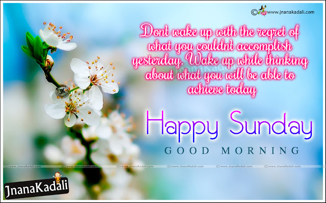 english messages, english quotes, happy sunday english inspirational lines