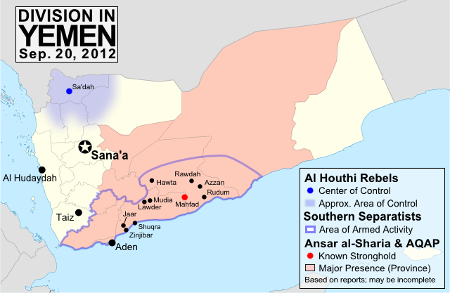 Map of territorial control in Yemen in September 2012, including Houthi rebels, government, and Al Qaeda (AQAP)