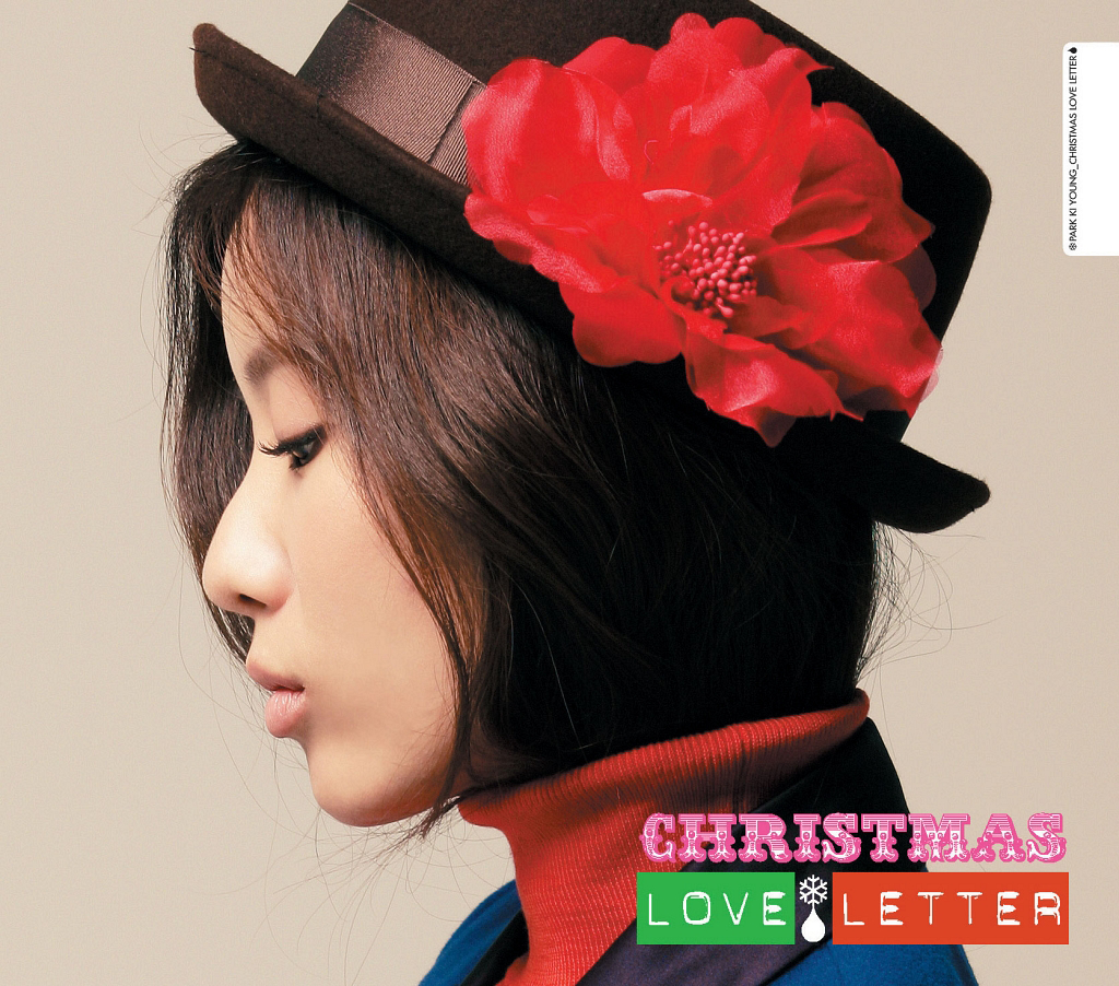 Park Ki Young – Christmas Love Letter