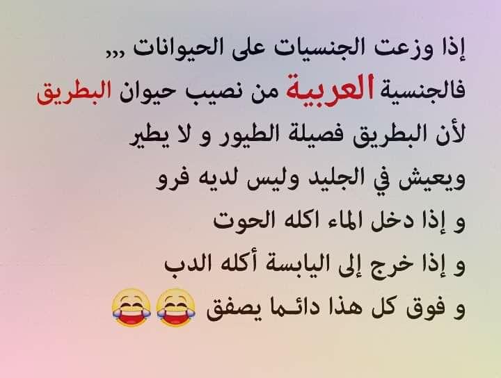 عندك علم لهذه المعلومات الرائعة والمفيدة جدا 2020 معلومات دينية قيمة عامة هل تعلم غريبة وعجيبة الجوكر العربي