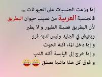 عندك علم لهذه المعلومات الرائعة والمفيدة جدا معلومات دينية قيمة عامة هل تعلم غريبة وعجيبة  - الجوكر العربي