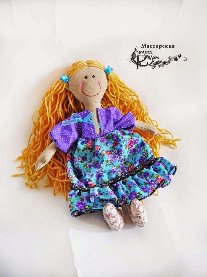 сказка рядом, куколка для детей,