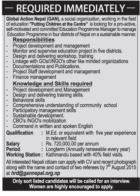Vacancy at Kantipur Daily | Cool Nepali Jobs