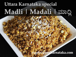 Madli recipe in Kannada