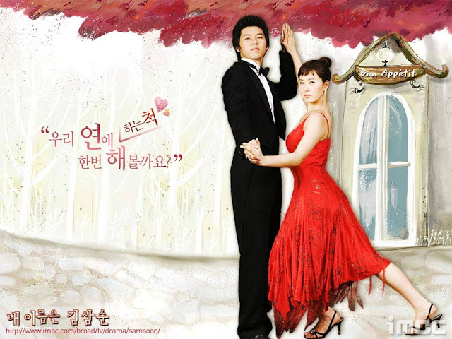 Drama Korea My Name Is Kim Sam Soon Subtitle Indonesia
