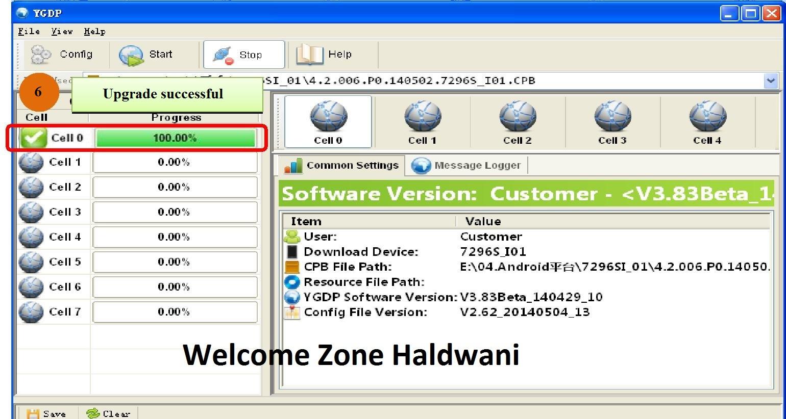 How To flash CPB Firmware file using YGDP Tool